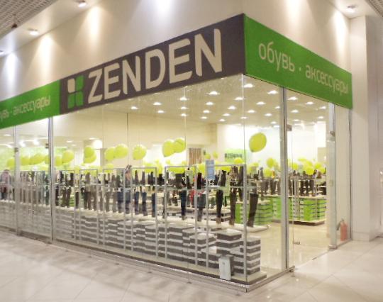 Магазин Обуви Зенден