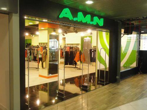 Наши магазины - торгово-развлекательный центр трц ладья