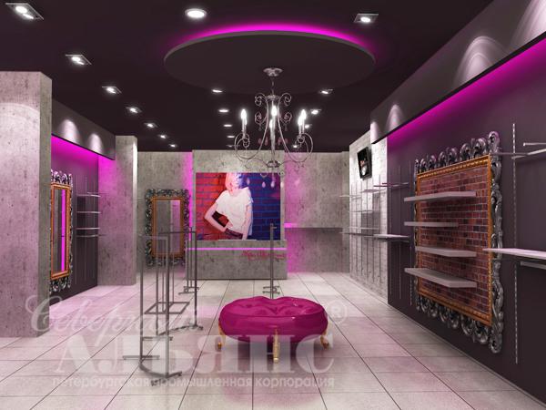 Магазин Дизайнерской Женской Одежды