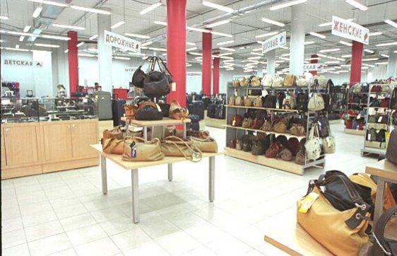 Магазины сумок и кожгалантереи в Петрозаводске