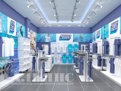 Адреса магазинов: интернет-магазин одежды для спорта и